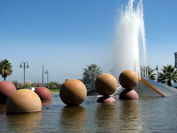 faro water feature