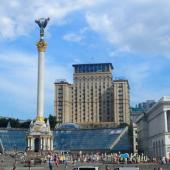Kiev Independence Square 1
